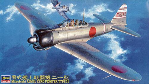 三菱 A6M2b 零式艦上戦闘機 21型プラモデル(ハセガワ1/48 飛行機 JTシリーズNo.JT043)商品画像