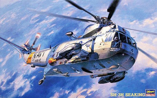 SH-3H シーキングプラモデル(ハセガワ1/48 飛行機 PTシリーズNo.PT001)商品画像