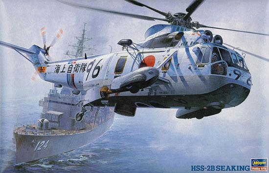 HSS-2B シーキングプラモデル(ハセガワ1/48 飛行機 PTシリーズNo.PT002)商品画像