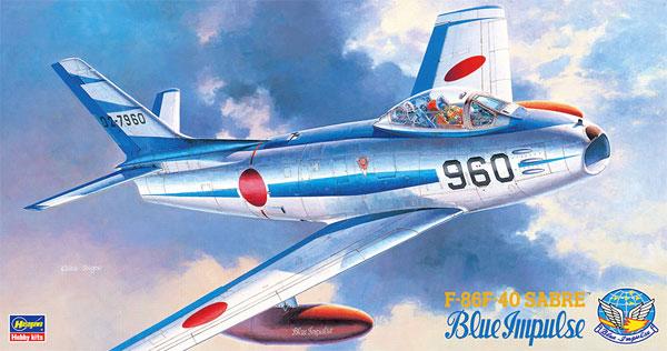F-86F-40 セイバー ブルーインパルスプラモデル(ハセガワ1/48 飛行機 PTシリーズNo.PT015)商品画像