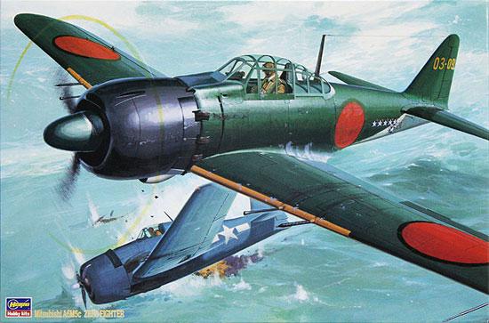 三菱 零式艦上戦闘機 52型丙プラモデル(ハセガワ1/32 飛行機 StシリーズNo.ST004)商品画像