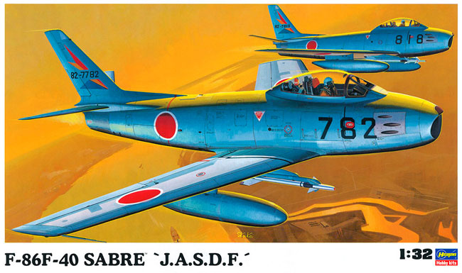 F-86F-40 セイバー J.A.S.D.F.プラモデル(ハセガワ1/32 飛行機 StシリーズNo.ST010)商品画像