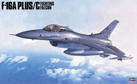 F-16A プラス/C ファイティングファルコンプラモデル(ハセガワ1/32 飛行機 SシリーズNo.S025)商品画像
