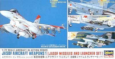 航空自衛隊 エアクラフトウェポン 1 (自衛隊 ミサイル&ランチャーセット)プラモデル(ハセガワ1/72 エアクラフト イン アクションNo.X72-10)商品画像