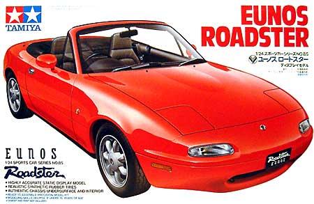 ユーノス ロードスタープラモデル(タミヤ1/24 スポーツカーシリーズNo.085)商品画像
