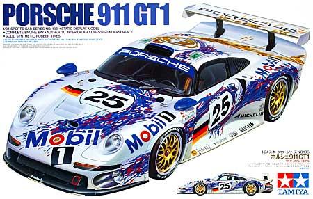 ポルシェ 911 GT1プラモデル(タミヤ1/24 スポーツカーシリーズNo.186)商品画像
