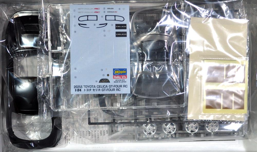 トヨタ セリカ GT-FOUR RCプラモデル(ハセガワ1/24 自動車 CDシリーズNo.20255)商品画像_1