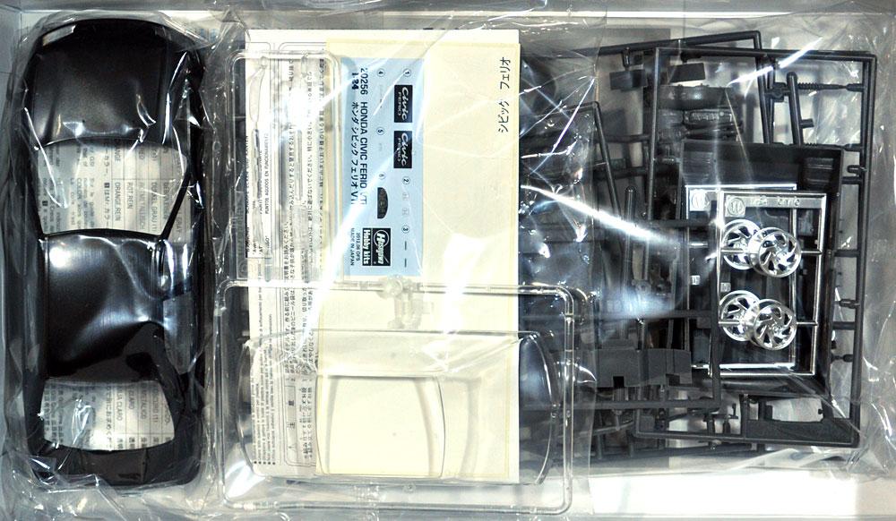 ホンダ シビック フェリオ VTiプラモデル(ハセガワ1/24 自動車 限定生産No.20256)商品画像_1