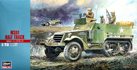 M3A1 ハーフトラックプラモデル(ハセガワ1/72 ミニボックスシリーズNo.MT006)商品画像