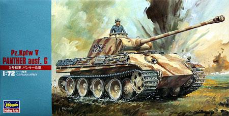 5号戦車 パンサーG型 (Pz.Kpfw.5 ausf.G)プラモデル(ハセガワ1/72 ミニボックスシリーズNo.MT009)商品画像