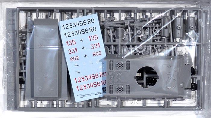 5号戦車 パンサーG型 (Pz.Kpfw.5 ausf.G)プラモデル(ハセガワ1/72 ミニボックスシリーズNo.MT009)商品画像_1