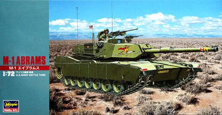 M1 エイブラムスプラモデル(ハセガワ1/72 ミニボックスシリーズNo.MT033)商品画像