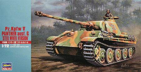 5号戦車 パンサー G型 スチールホイールプラモデル(ハセガワ1/72 ミニボックスシリーズNo.MT037)商品画像