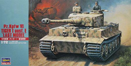 6号戦車 タイガー 1型 最後期型プラモデル(ハセガワ1/72 ミニボックスシリーズNo.MT039)商品画像
