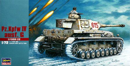 4号戦車 G型プラモデル(ハセガワ1/72 ミニボックスシリーズNo.MT043)商品画像