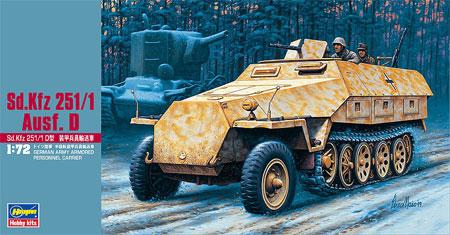 Sd.Kfz. 251/1 Ausf.D 装甲兵員輸送車プラモデル(ハセガワ1/72 ミニボックスシリーズNo.MT044)商品画像