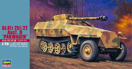 Sd.Kfz.251/22 Ausf.D パックワーゲンプラモデル(ハセガワ1/72 ミニボックスシリーズNo.MT045)商品画像
