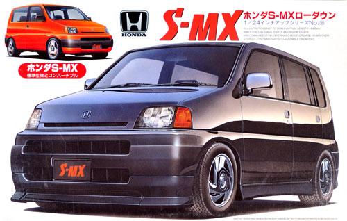 ホンダ S-MX ローダウンプラモデル(フジミ1/24 インチアップシリーズNo.055)商品画像