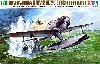日本海軍 二式水上戦闘機 (A6M2-N)