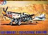 ノースアメリカン P-51D マスタング (朝鮮戦争仕様)
