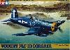 ヴォート F4U-1D コルセア