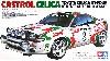 カストロール セリカ '93 モンテカルロラリー 優勝車