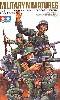 ドイツ歩兵(突撃)セット