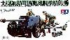 ドイツ 75mm対戦車砲