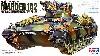 ドイツ歩兵戦闘車 マルダー 1A2 ミラン