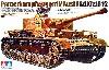 ドイツ 4号戦車 J型