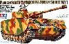 ドイツ 4号戦車 H型 (初期型)