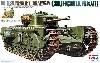 イギリス 歩兵戦車 チャーチル Mk.7