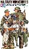 ドイツ歩兵 野戦会議セット