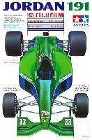 タミヤ1/20 グランプリコレクションシリーズジョーダン 191