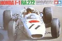ホンダ F1 RA272