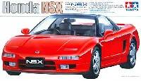タミヤ1/24 スポーツカーシリーズホンダ NSX
