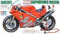 タミヤ1/12 オートバイシリーズドゥカティ 888 スーパーバイクレーサー