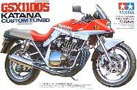 タミヤ1/12 オートバイシリーズGSX1100S カタナ カスタムチューン