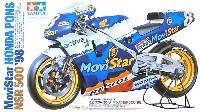 モビスター ホンダ ポンス NSR500 '98