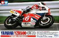 タミヤ1/12 オートバイシリーズヤマハ YZR500 (OW70) 平忠彦仕様