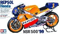 レプソル ホンダ NSR500 '99