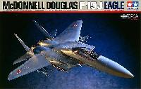 タミヤ1/32 エアークラフトシリーズ航空自衛隊 F-15J イーグル