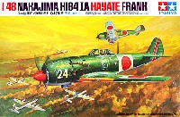 タミヤ1/48 傑作機シリーズ日本陸軍 四式戦闘機 キ-84 1型甲 疾風 (はやて)