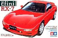 タミヤ1/24 スポーツカーシリーズアンフィニ RX-7 タイプR