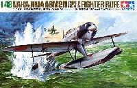 タミヤ1/48 傑作機シリーズ日本海軍 二式水上戦闘機 (A6M2-N)