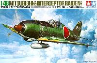 タミヤ1/48 傑作機シリーズ海軍局地戦闘機 雷電 (らいでん)