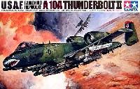タミヤ1/48 傑作機シリーズフェアチャイルド・リパブリック A-10A サンダーボルト 2