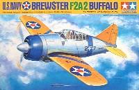 タミヤ1/48 傑作機シリーズブリュースター F2A-2 バッファロー