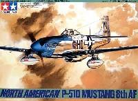 タミヤ1/48 傑作機シリーズノースアメリカン P-51D マスタング