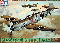タミヤ1/48 傑作機シリーズメッサーシュミット Bf109E-3